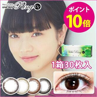[热卖人气NO.1] Neo Sight 1day Ring UV [更换周期:日抛] 规格: [1盒30片装(15副)] 直径14.0mm 日本美瞳 彩片 防UV 棕色 黑色 彩色隐形眼镜