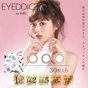 Eyeddict30 main
