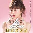 Eyeddict_main