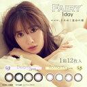 Fairydr main12mai