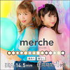Merche [1 Box 1 pcs × 2 boxes] / Monthly Disposal 1Month Disposable Colored Contact Lens DIA14.5