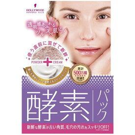 【メール便】オーキッド ピックアップマスク ハリウッド化粧品 HOLLYWOOD 酵素パック 美容パック クリーム マスク