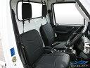 ダイハツ ハイゼットトラック S201P S221P専用 パンチングレザー シートカバー H23.12〜H26.8 LKS-4