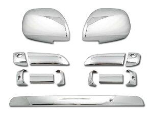 ハイエース 200系 DX-GLパッケージ用 メッキ ドアハンドルカバー ドアミラーカバー リアゲートノブカバー セット H16〜