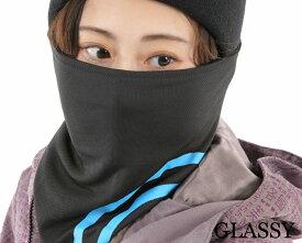 スノーボード フェイスマスク フェイスカバー メンズ レディース スノボ スキー GLASSY グラッシー