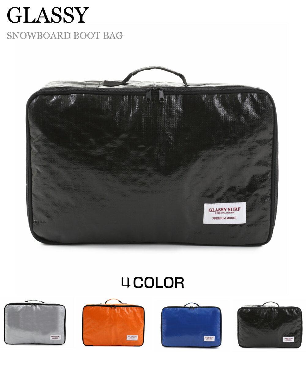 GLASSY(グラッシー) スノーボード スノボ ブーツケース ブーツバッグ フリーサイズ