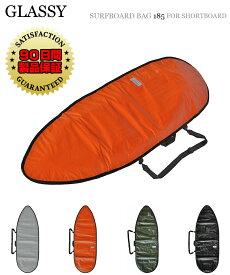 """【送料無料】 サーフボードケース サーフィン ボードケース ハードケース ボードバッグ ショートボード レトロボード フィッシュボード 185cm(5'6"""") GLASSY グラッシー"""