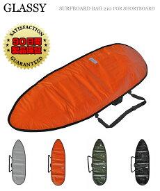 """【送料無料】 サーフボードケース サーフィン ボードケース ハードケース ボードバッグ ショートボード レトロボード フィッシュボード 210cm(6'4"""") GLASSY グラッシー"""