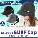 GLASSY(グラッシー) サーフキャップ サーフィンキャップ ウォーターキャップ SURF CAP 日焼け対策 紫外線対策 UVカ…