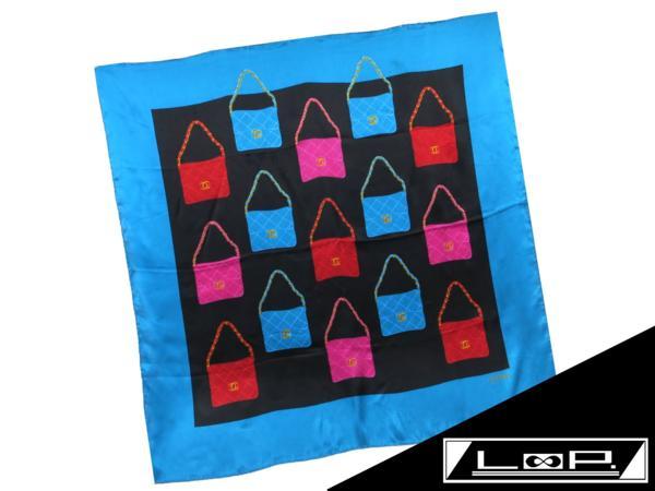【SALE】【CHANEL】 シャネル スカーフ チェーン ショルダー バッグ マトラッセ ブルー 青 ブラック 黒 レッド 赤 ピンク シルク 【A12248】【中古】