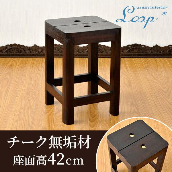 アラムサリ チーク無垢材スツール 座面高42cm アジアン家具 ブラウン チェア 椅子 飾り台 花台 イス 椅子 玄関 和室 バリ インテリア モダン おしゃれ 背もたれなし as-238-h42db セミオーダー対応