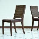 アジアン アラムサリ ダイニングチェア 単体 ブラウン シンセティックラタン 木製 チーク 完成品 ( チェアー イス 椅子 1人掛け 家具 天然木 人工ラタン バリ リゾート インテリア おしゃれ