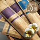バリのお香10個セット12種類から10個をお選びください(アジアン家具 アジアン雑貨 おしゃれ エスニック リゾート バリ…
