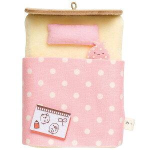 すみっコぐらし てのりぬいぐるみ ベッド 布団 家具 掛け布団 ピンク しろくま 可愛い かわいい キッズ 学生 お祝い プレゼント ギフト 子供 キャラクター 誕生日 すみっこぐらし 手乗り 手