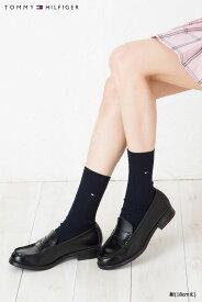 (3点購入で送料無料) TOMMY HILFIGER スクールソックス 18cm丈 日本製 (紺・白・黒)(23-25cm) トミーヒルフィガー ワンポイント 靴下 レディース