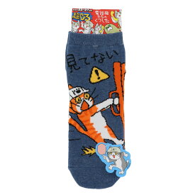【電話猫たちの靴下】左右見てない柄 スニーカー丈ソックス (23-27cm・男女兼用)(おまけシール付き)(仕事猫・現場猫) メンズ レディース