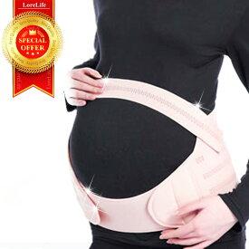 妊婦帯 マタニティベルト 腹帯 妊婦 妊婦用 産前 産後 骨盤ベルト 腹巻 伸縮性