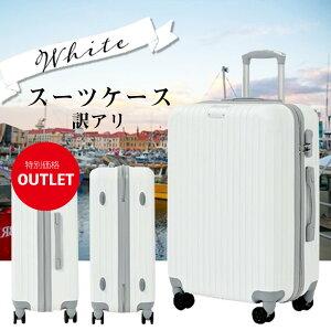 【訳アリ商品】スーツケース Mサイズ 24インチ ダイヤルロック 送料無料 RIKOPIN公式機内持ち込み 軽量 シンプル キャリーバッグ おしゃれ キャリーケース lcc ハード 安い 小型 国内 国外旅行