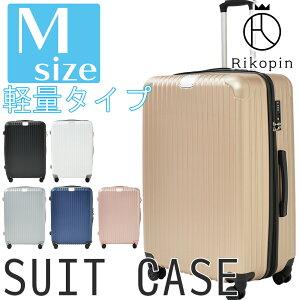 【送料無料】スーツケース RIKOPIN公式 Mサイズ 24インチ 機内持ち込み 軽量 シンプル キャリーバッグ おしゃれ メンズ 子供用 キャリーケース lcc ハード 安い 小型 中型 国内 国外旅行 コンサ