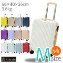 【今だけマスクプレゼント♪】スーツケース Mサイズ 24インチ 送料無料 RIKOPIN公式機内持ち込み 軽量 シンプル キャ…