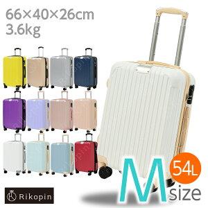 【今だけマスクプレゼント♪】スーツケース Mサイズ 24インチ ダイヤルロック 送料無料 RIKOPIN公式機内持ち込み 軽量 シンプル キャリーバッグ おしゃれ キャリーケース lcc ハード 安い 小型