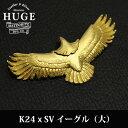 HUGE全金イーグル大ペンダント K24 x シルバー925/ゴールド アクセサリー フェザーネックレス/インディアンジュエリー ゴローズ好きにも