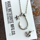 HUGEスター&アンカーチャーム 釣り針ネックレスのカスタムに◎シルバー925 小さなペンダント(星と錨)
