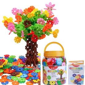 GESTAR (ジスター) 天才のはじまり 知育玩具 ブロック おもちゃ 知育 2歳 ~ 7歳 動画説明書付属 積み木 立体 パズル はめ込み 男の子 女の子 3歳 4歳 5歳 6歳 500ピース+20枚増量中