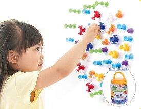 【公式】 Pita-Rico (ピタリコ) 壁も使える新感覚ブロック つみき 知育玩具 ブロック 吸盤 男の子 女の子 立体 お風呂 おもちゃ バストイ 指先 知育玩具 誕生日 プレゼント こども 知育おもちゃ 知育 玩具 子供 2歳 3歳 4歳 5歳 6歳 7歳 LOTUS LIFE