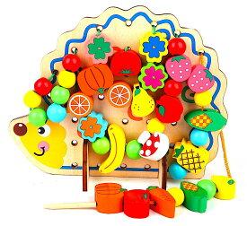 LOTUS LIFE 知育玩具 紐通し ひもとおし おもちゃ 知育 木製