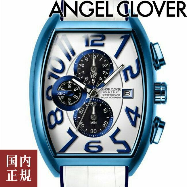 エンジェルクローバー 腕時計 ダブルプレイソーラー メンズ クロノグラフ ホワイト/ネイビー/ホワイトレザー Angel Clover DOUBLE PLAY SOLAR DPS38BNV-WH 安心の正規品 代引手数料無料 送料無料 あす楽 即納可能