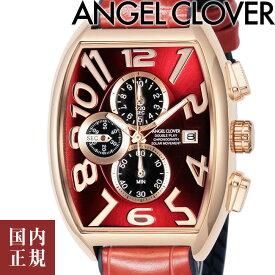 最大5,000円クーポンあり!エンジェルクローバー 腕時計 ダブルプレイソーラー メンズ クロノグラフ レッド/ピンクゴールド/レッドレザー LEON掲載 DPS38PRE-RE 安心の正規品 代引手数料無料 送料無料 あす楽 即納可能