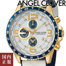 最大5,000円クーポンあり!エンジェルクローバー 腕時計 モンド クロノグラフ メンズ ホワイト/イエローゴールド/ホワイトレザー/ネイビーラバー Angel Clover MONDO MO44YNV-WH 安心の正規品 代引手数料無料 送料無料