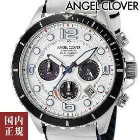 最大5,000円クーポンあり!エンジェルクローバー 腕時計 タイムクラフトソーラー ダイバー クロノグラフ メンズ ホワイト/ホワイトレザー Angel Clover TCD45SWH-WH 安心の正規品 代引手数料無料 送料無料 あす楽 即納可能