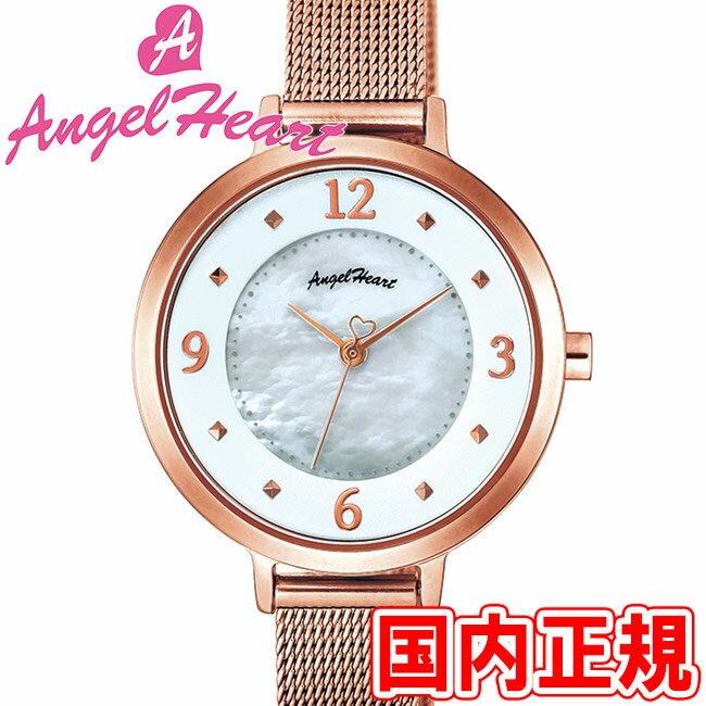 エンジェルハート レディース腕時計 ヌーディドロップ 30mm ソーラー電池(太陽電池) ホワイトパールダイヤル/ピンクゴールド メッシュベルト スワロフスキー Angel Heart Nudie Drop ND30PG 安心の正規品 代引手数料無料 送料無料