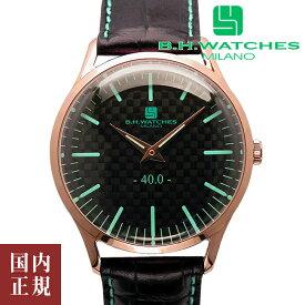 最大5,000円クーポン有り!ビーエイチウォッチズミラノ 腕時計 イタリア製 ローズゴールドケース カーボン ブラック ターコイズ W40RGBKTQ B.H.WATCHES MILANO 安心の正規品 代引手数料無料 送料無料