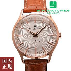 最大5,000円クーポン有り!ビーエイチウォッチズミラノ 腕時計 イタリア製 ローズゴールドケース シルバー ライトブラウン W40RGSLRG B.H.WATCHES MILANO 安心の正規品 代引手数料無料 送料無料