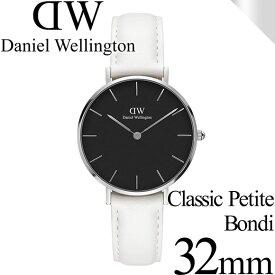 ダニエルウェリントン 腕時計 クラシックペティット 32mm ボンダイ ブラック シルバー ホワイト レディース Daniel Wellington DW00100284 安心の正規品・2年保証 代引手数料無料 送料無料 あす楽 即納可能