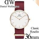 ダニエルウェリントン 腕時計 クラシック 36mm ロゼリン ローズゴールド オフホワイト メンズ/レディース Daniel Wellington CLASSI...