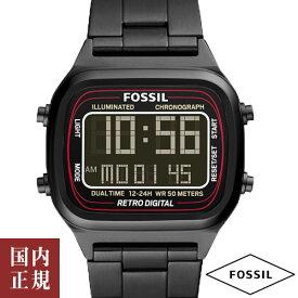 全品10%OFFクーポン配布中!8/2(月) 9:59まで!FOSSIL フォッシル 腕時計 メンズ レトロデジタル ネガティブディスプレイ/ブラック FS5845 2021SS 安心の国内正規品 代引手数料無料 送料無料 あす楽 即納可能