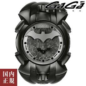 最大5,000円クーポンあり!国内正規品 2年保証 GAGA MILANO ガガミラノ 腕時計 マニュアーレ 48mm バットマンコラボモデル イタリア製 限定300本 メンズ ダブルフェイス Batman8000 代引手数料無料 送料無料