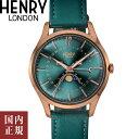 ヘンリーロンドン 腕時計 ストラトフォード メンズ レディース グリーン/ゴールド/グリーンレザー Henry London STRA…