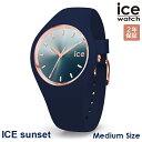 ICE WATCH アイスウォッチ 腕時計 アイスサンセット 40mm ミディアム ブルー メンズ レディース シリコン グラデーシ…