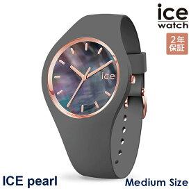 ICE WATCH アイスウォッチ 腕時計 アイス パール ミディアム 40mm ブラックMOP グレー メンズ レディース 016938 ICE pearl Grey Medium 安心の正規品 代引手数料無料 送料無料 あす楽 即納可能