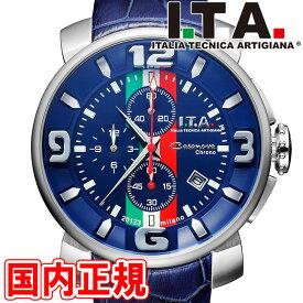 I.T.A. アイティーエー 腕時計 Casanova Chrono Tricolore カサノバ クロノ トリコローレ メンズ クロノグラフ ブルー レザー Ref.12.70.23 安心の正規品 代引手数料無料 送料無料