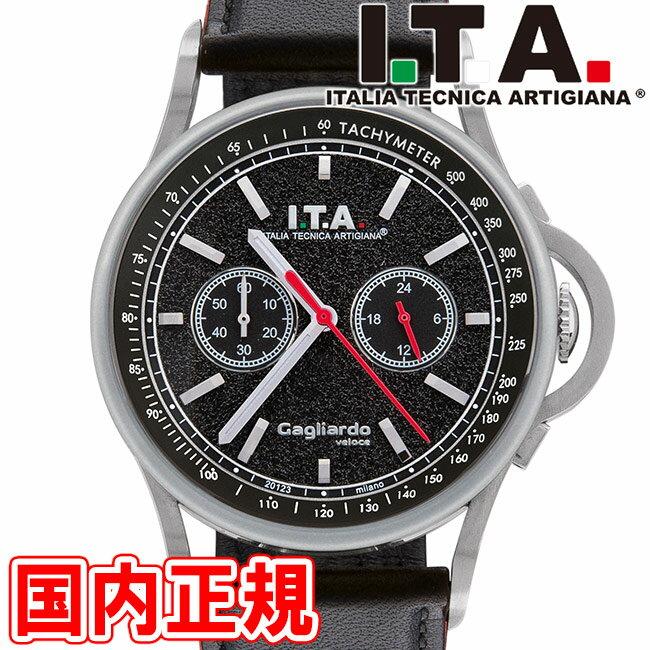 I.T.A. アイティーエー 腕時計 Gagliardo Veloce ガリアルド ヴェローチェ クロノグラフ ドーム型ガラス メンズ ブラック/シルバー/ブラックレザー Ref.24.00.01 安心の正規品 代引手数料無料 送料無料 あす楽 即納可能