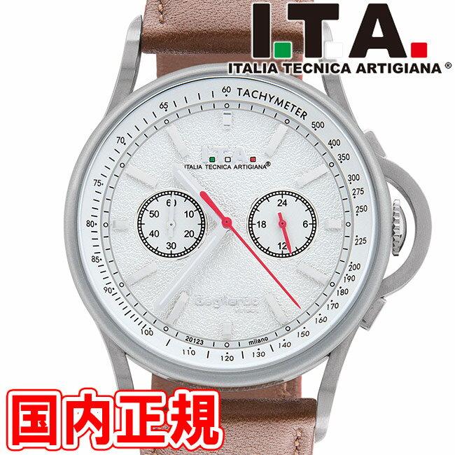 I.T.A. アイティーエー 腕時計 Gagliardo Veloce ガリアルド ヴェローチェ クロノグラフ ドーム型ガラス メンズ ホワイト/シルバー/ブラウンレザー Ref.24.00.04 安心の正規品 代引手数料無料 送料無料 あす楽 即納可能