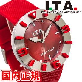 I.T.A. アイティーエー 腕時計 ディスコボランテ ドーム型ガラス メンズ レディース レッド/シルバー ラバー DISCO VOLANTE Ref.31.00.02 安心の正規品 代引手数料無料 送料無料 あす楽 即納可能