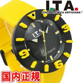 I.T.A. アイティーエー 腕時計 ディスコボランテ ドーム型ガラス メンズ レディース イエロー/ブラック ラバー DISCO VOLANTE Ref.31.00.03 安心の正規品 代引手数料無料 送料無料 あす楽 即納可能