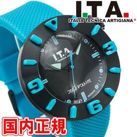 I.T.A. アイティーエー 腕時計 ディスコボランテ ドーム型ガラス メンズ レディース ターコイズ/ブラック ラバー DISCO VOLANTE Ref.31.00.04 安心の正規品 代引手数料無料 送料無料 あす楽 即納可能